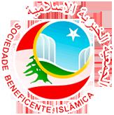 Sociedade Beneficente Islamica